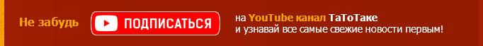 ТаТоТаке: Україна – Чехія, майбутнє і можливий матч з Росією