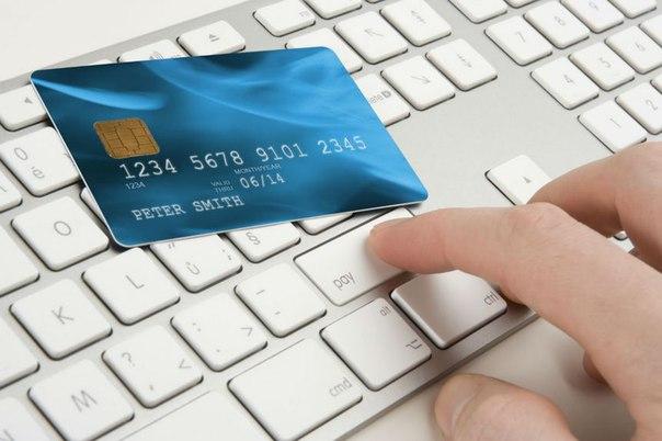 Быстрые кредиты онлайн за считанные минуты