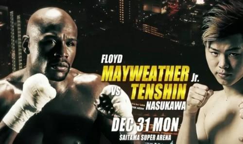 Мейвезер объявил о бое в Японии 31 декабря