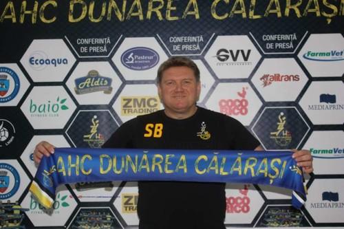 Тренер сборной Украины возглавил румынский клуб