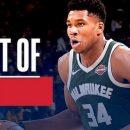 Лучшие моменты игровой недели НБА