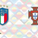 Италия — Португалия. Текстовая трансляция матча