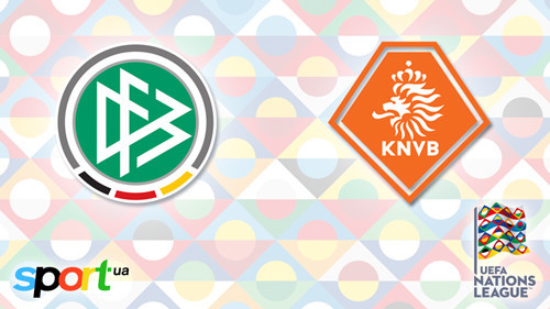 Где смотреть онлайн матч Лиги наций Германия — Нидерланды