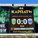 Карпаты похвастались новым табло на стадионе Украина