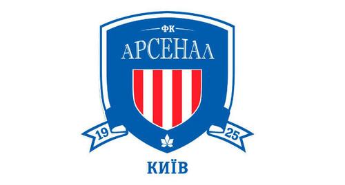 Игроки киевского Арсенала два месяца не получают зарплату