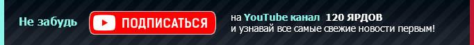 Почему Модрич не заслужил Золотой мяч 2018