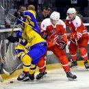 ЧМ по хоккею U-20. Венгрия — Украина. LIVE трансляция