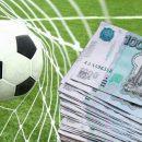 Экспертные прогнозы и выигрышные ставки на футбол