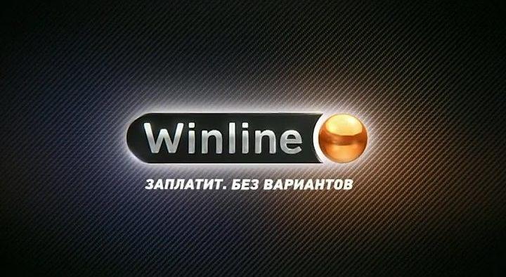 Актуальное зеркало для обхода блокировки сайта компании Winline