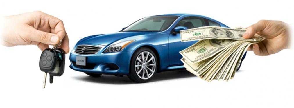 Продажа и покупка автомобиля быстро и выгодно